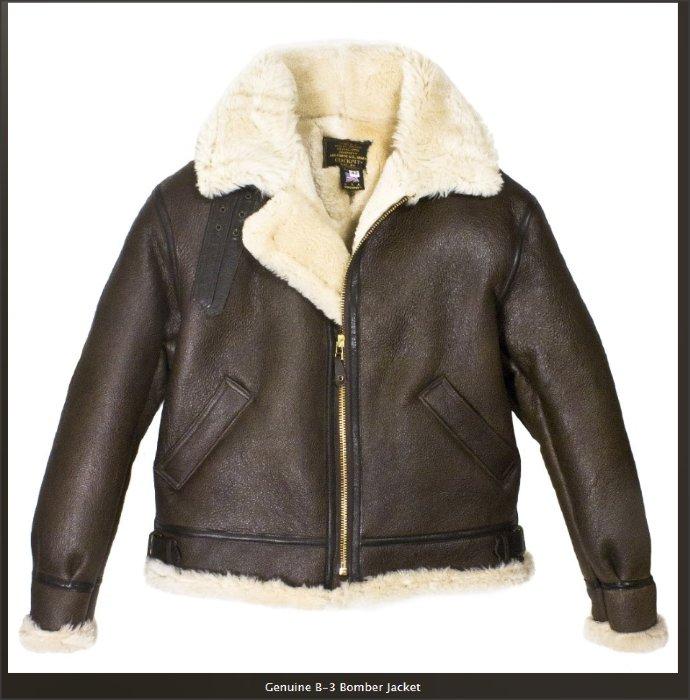 Куртка кожаная тепло осень