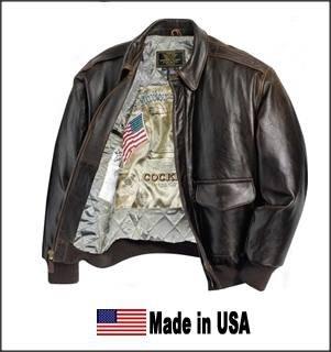 Кожаная лётная куртка ВВС США Antique Leather A-2
